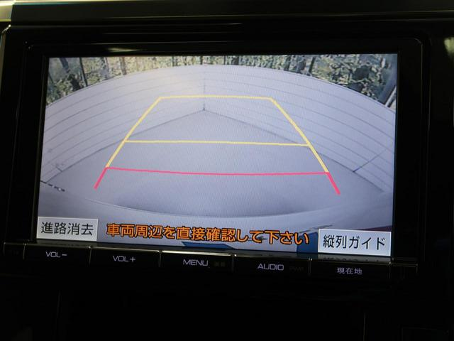 2.5S Aパッケージ ツインムーンルーフ 7人乗 両側電動スライドドア トヨタセーフティセンス 純正ナビ レーダークルーズ バックカメラ フルセグTV LEDヘッドライト クリアランスソナー 禁煙車(8枚目)