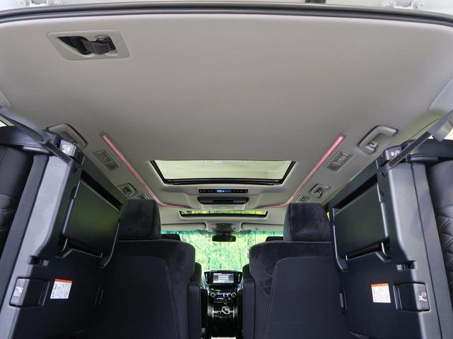2.5S Aパッケージ ツインムーンルーフ 7人乗 両側電動スライドドア トヨタセーフティセンス 純正ナビ レーダークルーズ バックカメラ フルセグTV LEDヘッドライト クリアランスソナー 禁煙車(41枚目)