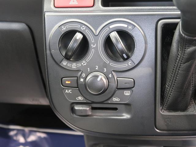 F 禁煙車 キーレス 横滑り防止装置 ヘッドライトレベライザー エアコン デュアルエアバック(7枚目)