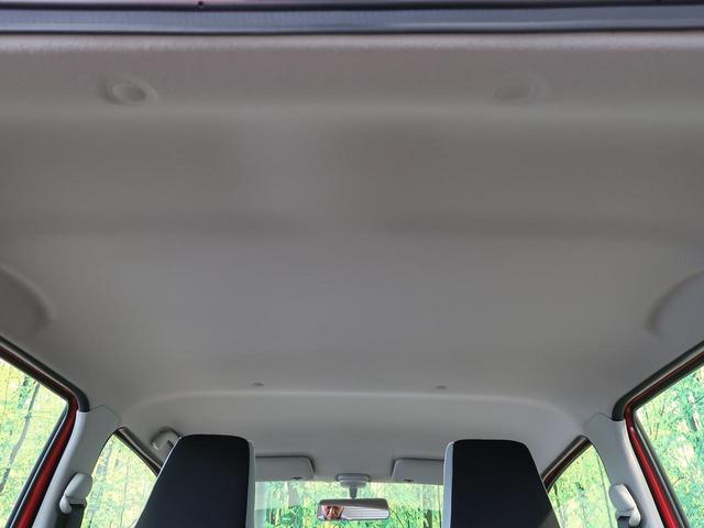 F 禁煙車 キーレス 横滑り防止装置 ヘッドライトレベライザー エアコン デュアルエアバック(16枚目)