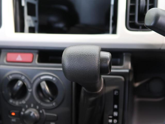 F 禁煙車 キーレス 横滑り防止装置 ヘッドライトレベライザー エアコン デュアルエアバック(24枚目)