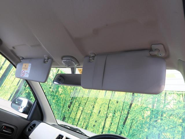 F 禁煙車 キーレス 横滑り防止装置 ヘッドライトレベライザー エアコン デュアルエアバック(30枚目)