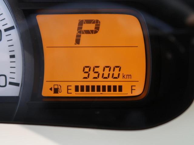 F 禁煙車 キーレス 横滑り防止装置 ヘッドライトレベライザー エアコン デュアルエアバック(38枚目)
