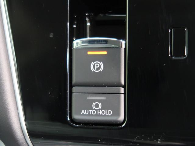 G パワーパッケージ 4WD ディーゼル 禁煙車 衝突軽減装置 マルチアラウンドモニター 両側電動スライド 電動リアゲート パワーシート レーダークルーズコントロール ステアリングスイッチ パドルシフト 純正アルミ(30枚目)