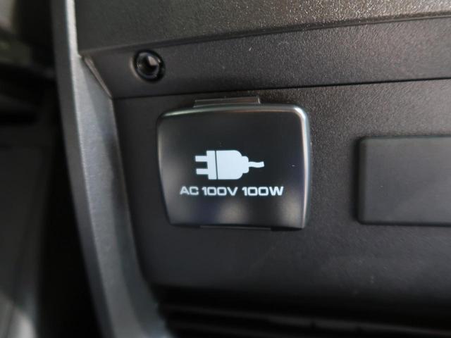 G パワーパッケージ 4WD ディーゼル 禁煙車 衝突軽減装置 マルチアラウンドモニター 両側電動スライド 電動リアゲート パワーシート レーダークルーズコントロール ステアリングスイッチ パドルシフト 純正アルミ(32枚目)