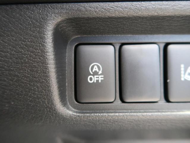 G パワーパッケージ 4WD ディーゼル 禁煙車 衝突軽減装置 マルチアラウンドモニター 両側電動スライド 電動リアゲート パワーシート レーダークルーズコントロール ステアリングスイッチ パドルシフト 純正アルミ(33枚目)