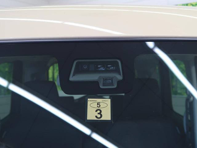 ハイブリッドG 衝突軽減装置 禁煙車 オートマチックハイビーム オートライト 車線逸脱警報 横滑り防止装置 スマートキー プッシュスタート アイドリングストップ ベンチシート(7枚目)