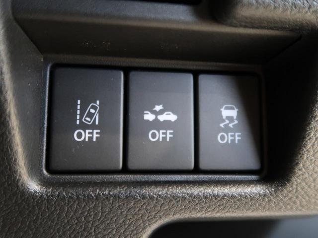 ハイブリッドG 衝突軽減装置 禁煙車 オートマチックハイビーム オートライト 車線逸脱警報 横滑り防止装置 スマートキー プッシュスタート アイドリングストップ ベンチシート(8枚目)