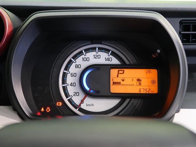 ハイブリッドG 衝突軽減装置 禁煙車 オートマチックハイビーム オートライト 車線逸脱警報 横滑り防止装置 スマートキー プッシュスタート アイドリングストップ ベンチシート(25枚目)