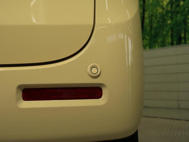 ハイブリッドG 衝突軽減装置 禁煙車 オートマチックハイビーム オートライト 車線逸脱警報 横滑り防止装置 スマートキー プッシュスタート アイドリングストップ ベンチシート(41枚目)