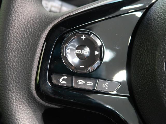 L 届出済未使用車 衝突軽減装置 禁煙車 アダプティブクルーズコントロール オートマチックハイビーム LEDヘッドライト シートヒーター クリアランスソナー スマートキー プッシュスタート シートリフター(9枚目)