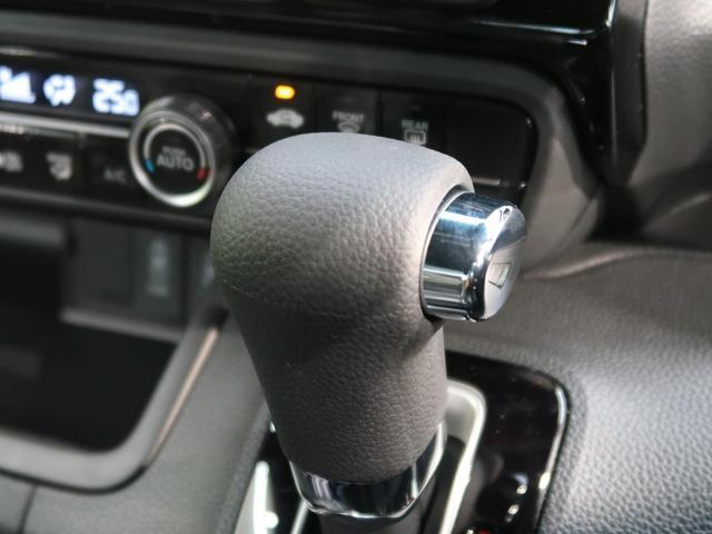 L 届出済未使用車 衝突軽減装置 禁煙車 アダプティブクルーズコントロール オートマチックハイビーム LEDヘッドライト シートヒーター クリアランスソナー スマートキー プッシュスタート シートリフター(24枚目)