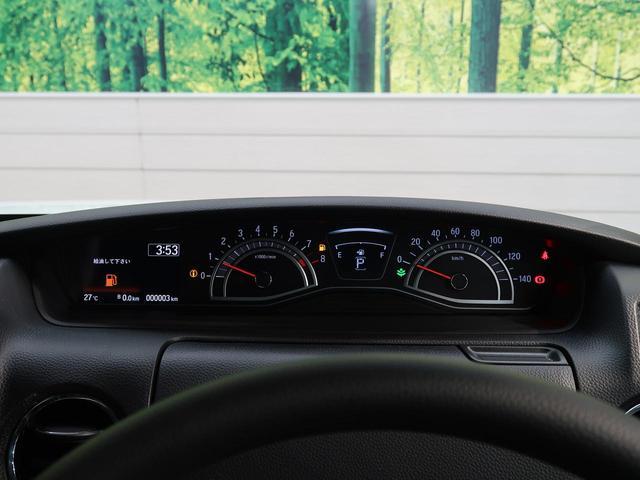L 届出済未使用車 衝突軽減装置 禁煙車 アダプティブクルーズコントロール オートマチックハイビーム LEDヘッドライト シートヒーター クリアランスソナー スマートキー プッシュスタート シートリフター(25枚目)