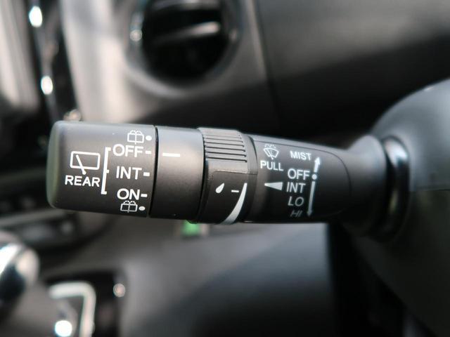 L 届出済未使用車 衝突軽減装置 禁煙車 アダプティブクルーズコントロール オートマチックハイビーム LEDヘッドライト シートヒーター クリアランスソナー スマートキー プッシュスタート シートリフター(26枚目)
