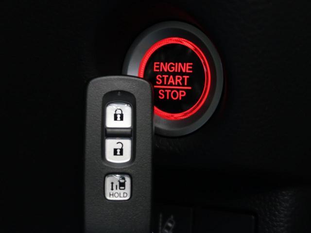 L 届出済未使用車 衝突軽減装置 禁煙車 アダプティブクルーズコントロール オートマチックハイビーム LEDヘッドライト シートヒーター クリアランスソナー スマートキー プッシュスタート シートリフター(28枚目)