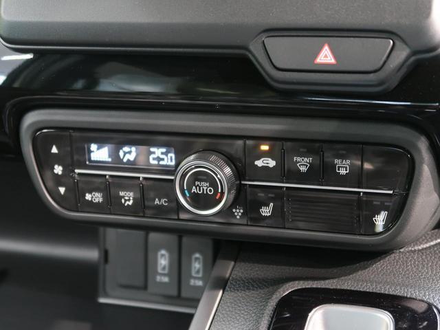 L 届出済未使用車 衝突軽減装置 禁煙車 アダプティブクルーズコントロール オートマチックハイビーム LEDヘッドライト シートヒーター クリアランスソナー スマートキー プッシュスタート シートリフター(29枚目)