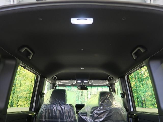 L 届出済未使用車 衝突軽減装置 禁煙車 アダプティブクルーズコントロール オートマチックハイビーム LEDヘッドライト シートヒーター クリアランスソナー スマートキー プッシュスタート シートリフター(33枚目)