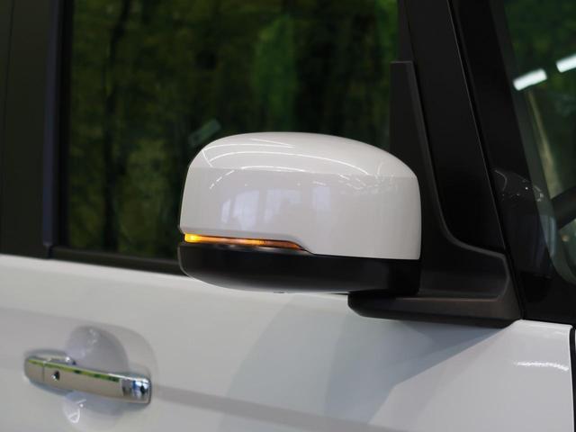 L 届出済未使用車 衝突軽減装置 禁煙車 アダプティブクルーズコントロール オートマチックハイビーム LEDヘッドライト シートヒーター クリアランスソナー スマートキー プッシュスタート シートリフター(50枚目)