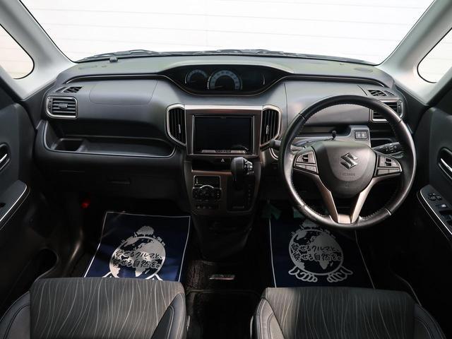 Fリミテッド 禁煙車 8型ナビ 両側電動スライド フルセグ 音楽録音 Bluetooth バックカメラ クルーズコントロール LEDヘッドライト オートライト ハーフレザーシート スマートキー プッシュスタート(2枚目)