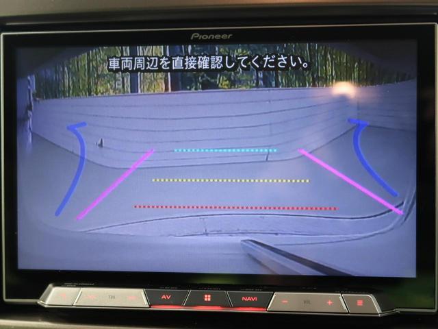 Fリミテッド 禁煙車 8型ナビ 両側電動スライド フルセグ 音楽録音 Bluetooth バックカメラ クルーズコントロール LEDヘッドライト オートライト ハーフレザーシート スマートキー プッシュスタート(8枚目)