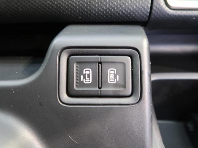 Fリミテッド 禁煙車 8型ナビ 両側電動スライド フルセグ 音楽録音 Bluetooth バックカメラ クルーズコントロール LEDヘッドライト オートライト ハーフレザーシート スマートキー プッシュスタート(10枚目)