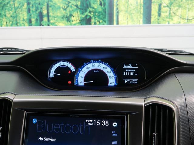 Fリミテッド 禁煙車 8型ナビ 両側電動スライド フルセグ 音楽録音 Bluetooth バックカメラ クルーズコントロール LEDヘッドライト オートライト ハーフレザーシート スマートキー プッシュスタート(24枚目)