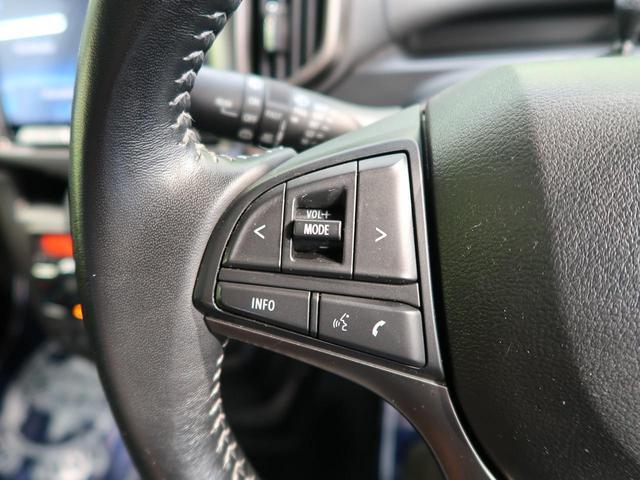 Fリミテッド 禁煙車 8型ナビ 両側電動スライド フルセグ 音楽録音 Bluetooth バックカメラ クルーズコントロール LEDヘッドライト オートライト ハーフレザーシート スマートキー プッシュスタート(26枚目)