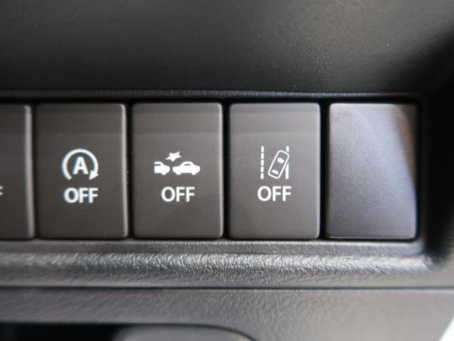Fリミテッド 禁煙車 8型ナビ 両側電動スライド フルセグ 音楽録音 Bluetooth バックカメラ クルーズコントロール LEDヘッドライト オートライト ハーフレザーシート スマートキー プッシュスタート(27枚目)