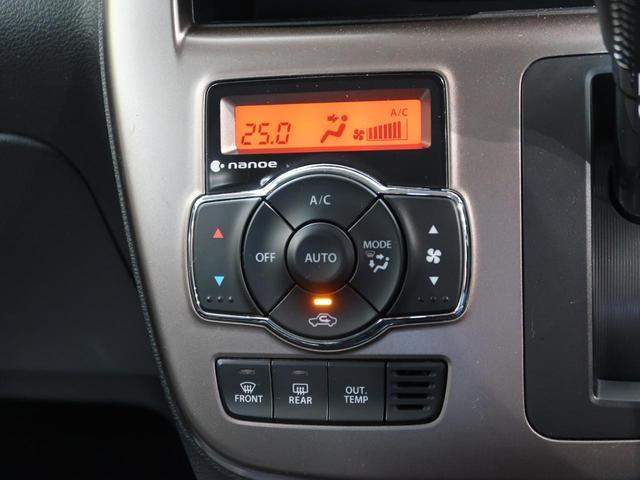 Fリミテッド 禁煙車 8型ナビ 両側電動スライド フルセグ 音楽録音 Bluetooth バックカメラ クルーズコントロール LEDヘッドライト オートライト ハーフレザーシート スマートキー プッシュスタート(29枚目)