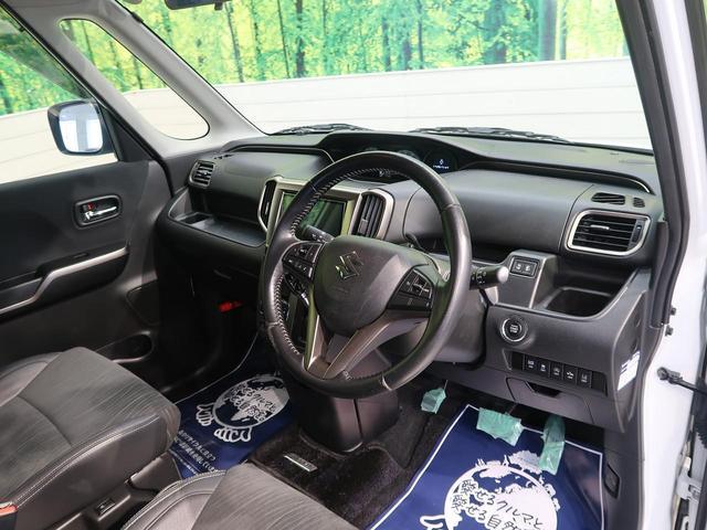 Fリミテッド 禁煙車 8型ナビ 両側電動スライド フルセグ 音楽録音 Bluetooth バックカメラ クルーズコントロール LEDヘッドライト オートライト ハーフレザーシート スマートキー プッシュスタート(35枚目)