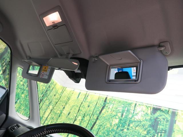 Fリミテッド 禁煙車 8型ナビ 両側電動スライド フルセグ 音楽録音 Bluetooth バックカメラ クルーズコントロール LEDヘッドライト オートライト ハーフレザーシート スマートキー プッシュスタート(36枚目)