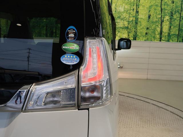 Fリミテッド 禁煙車 8型ナビ 両側電動スライド フルセグ 音楽録音 Bluetooth バックカメラ クルーズコントロール LEDヘッドライト オートライト ハーフレザーシート スマートキー プッシュスタート(46枚目)