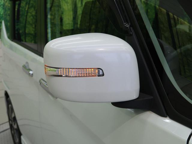 Fリミテッド 禁煙車 8型ナビ 両側電動スライド フルセグ 音楽録音 Bluetooth バックカメラ クルーズコントロール LEDヘッドライト オートライト ハーフレザーシート スマートキー プッシュスタート(48枚目)