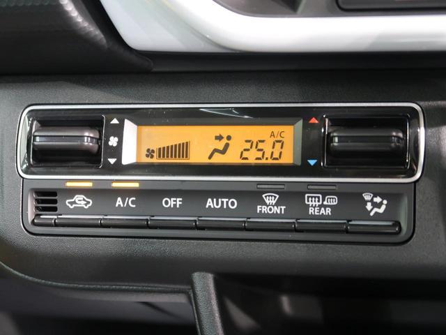 ハイブリッドG 届出済未使用車 衝突軽減装置 禁煙車 クリアランスソナー オートマチックハイビーム オートライト プッシュスタート スマートキー アイドリングストップ(9枚目)