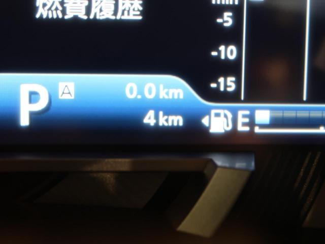 ハイブリッドG 届出済未使用車 衝突軽減装置 禁煙車 クリアランスソナー オートマチックハイビーム オートライト プッシュスタート スマートキー アイドリングストップ(26枚目)
