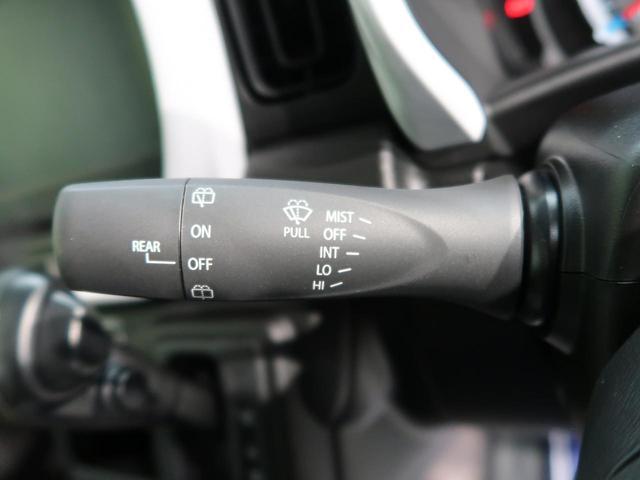 ハイブリッドG 届出済未使用車 衝突軽減装置 禁煙車 クリアランスソナー オートマチックハイビーム オートライト プッシュスタート スマートキー アイドリングストップ(29枚目)