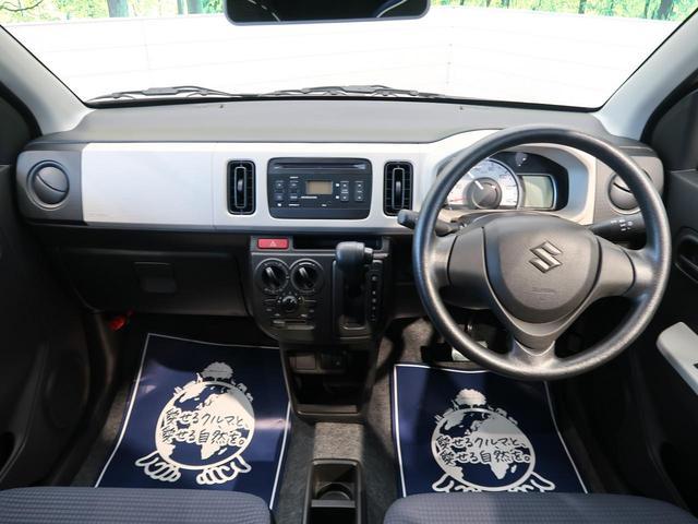 L 禁煙車 CDオーディオ シートヒーター アイドリングストップ 横滑り防止装置 ヘッドライトレベライザ-(2枚目)