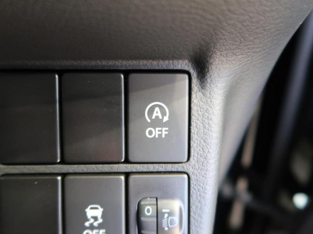 L 禁煙車 CDオーディオ シートヒーター アイドリングストップ 横滑り防止装置 ヘッドライトレベライザ-(9枚目)