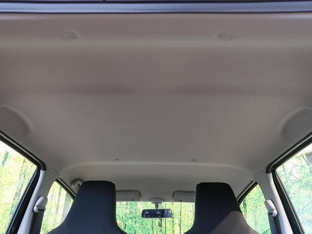 L 禁煙車 CDオーディオ シートヒーター アイドリングストップ 横滑り防止装置 ヘッドライトレベライザ-(28枚目)