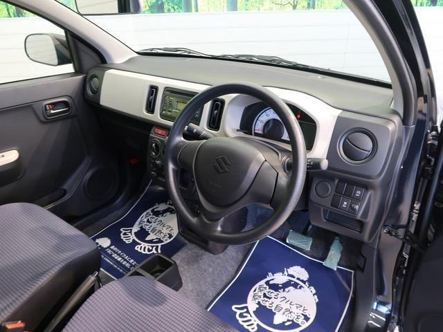 L 禁煙車 CDオーディオ シートヒーター アイドリングストップ 横滑り防止装置 ヘッドライトレベライザ-(30枚目)