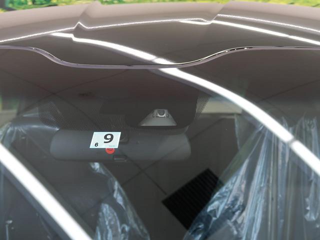 G・ホンダセンシング 衝突軽減装置 禁煙車 アダプティブクルーズコントロール 両側電動スライド ステアリングスイッチ シートリフター オートエアコン スマートキー 横滑り防止装置 プッシュスタート(7枚目)