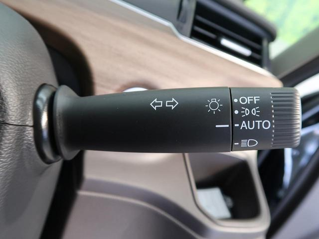 G・ホンダセンシング 衝突軽減装置 禁煙車 アダプティブクルーズコントロール 両側電動スライド ステアリングスイッチ シートリフター オートエアコン スマートキー 横滑り防止装置 プッシュスタート(27枚目)