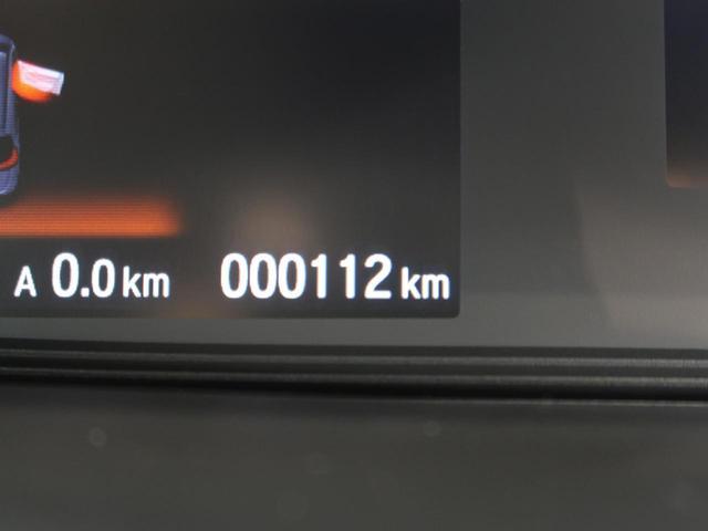 G・ホンダセンシング 衝突軽減装置 禁煙車 アダプティブクルーズコントロール 両側電動スライド ステアリングスイッチ シートリフター オートエアコン スマートキー 横滑り防止装置 プッシュスタート(31枚目)