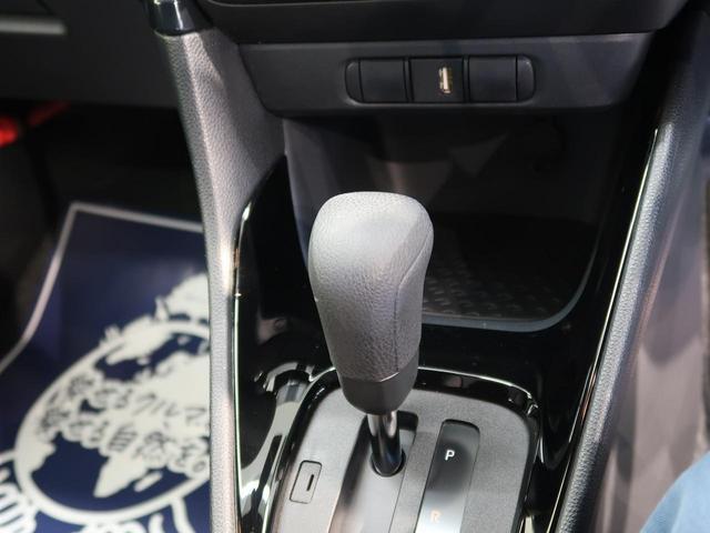 G 禁煙車 純正ディスプレイオーディオ Bluetooth オートマチックハイビーム オートライト スマートキー プッシュスタート 車線逸脱警報(24枚目)