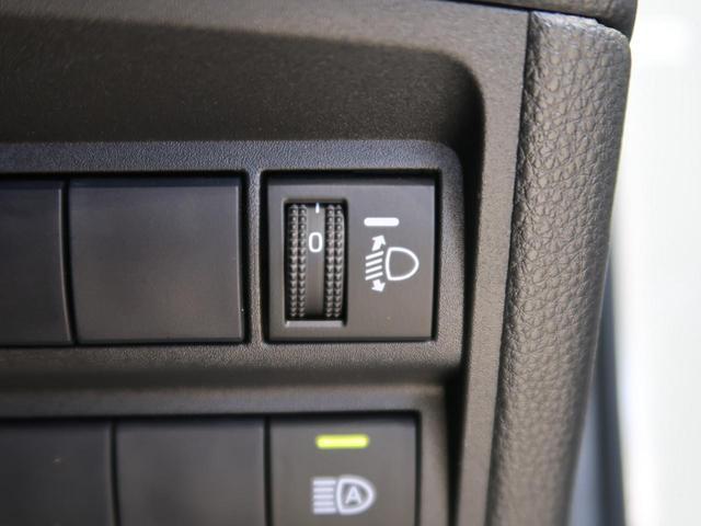 G 禁煙車 純正ディスプレイオーディオ Bluetooth オートマチックハイビーム オートライト スマートキー プッシュスタート 車線逸脱警報(30枚目)