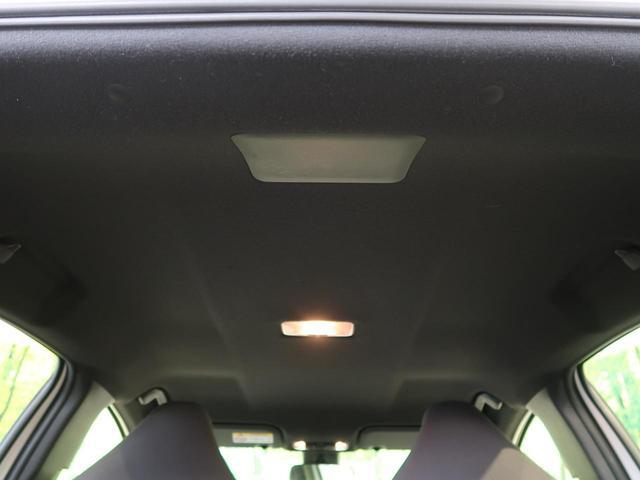 G 禁煙車 純正ディスプレイオーディオ Bluetooth オートマチックハイビーム オートライト スマートキー プッシュスタート 車線逸脱警報(36枚目)