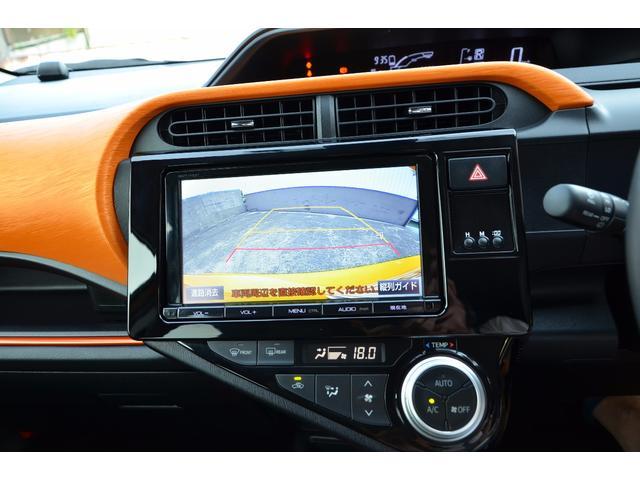 トヨタ アクア X-アーバン ソリッド 純正オプション9インチSDナビ
