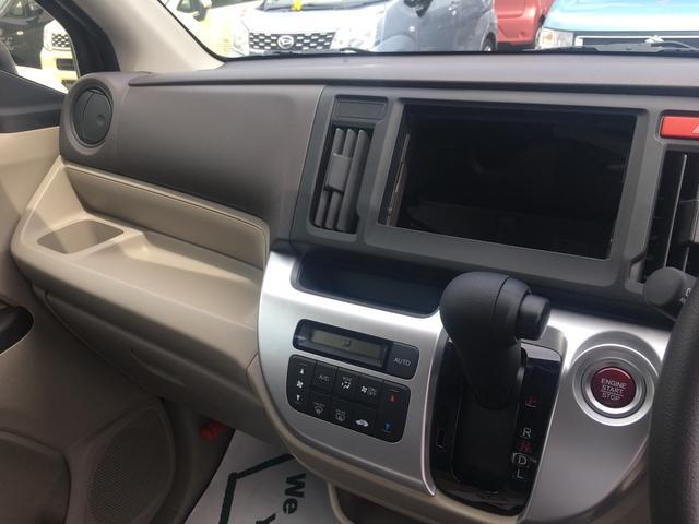 ホンダ N-WGN G 届出済未使用車 横滑り防止装置 ベンチシート