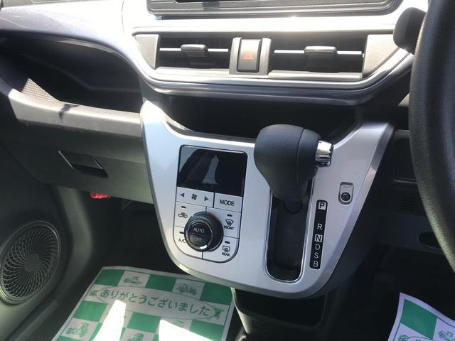 「ダイハツ」「キャスト」「コンパクトカー」「愛知県」の中古車13