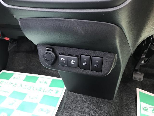 G SAIII 届出済未使用車 衝突被害軽減システム(10枚目)